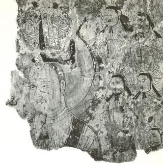 Карузута (Манихейский катехизис)