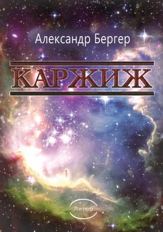 Книги из серии боевой фантастики