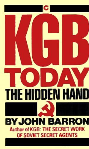 КГБ сегодня. Невидимые щупальца.