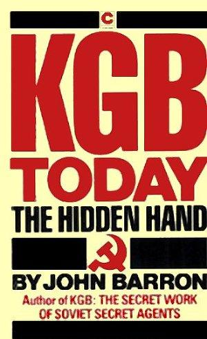 КГБ сегодня. Невидимые щупальца