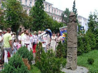 Киевский конфуз (СИ)