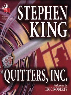 Кинь палити!
