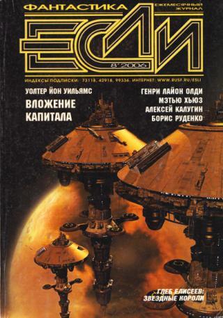 Кинопробы космической экспансии