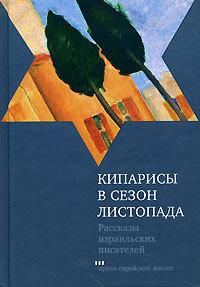 Кипарисы в сезон листопада