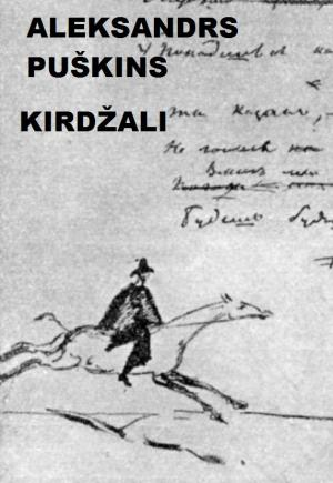 Kirdžali