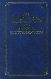Киргегард и экзистенциальная философия [litres]