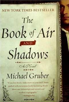 Книга воздуха и теней