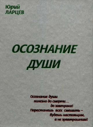 Книга № 8434