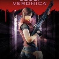 Код: Вероника