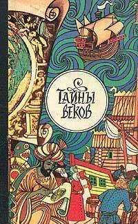 Кого же предал рязанский князь Олег?