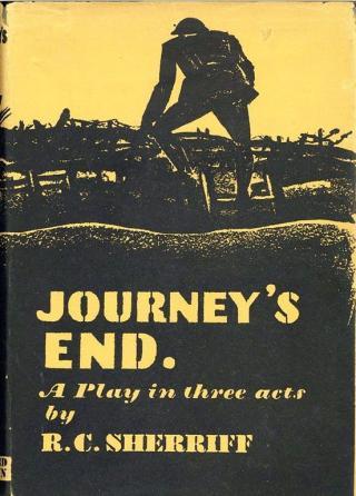 Конец пути