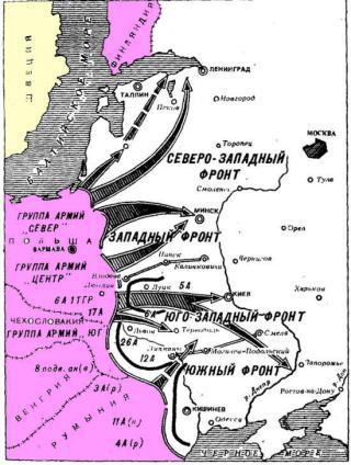 Констанца 1941 - альтернатива