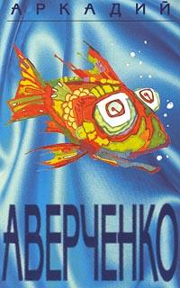 Косьма Медичис