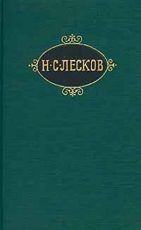 Котин доилец и Платонида