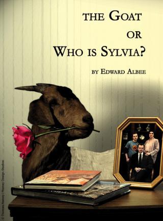 Коза или кто такая Сильвия?