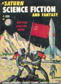 Красный флаг над Луной [Red Flag Over the Moon - ru]