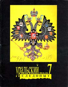 Кража в «Гранд-Метрополе» [The Jewel Robbery at the Grand Metropolitan - ru]