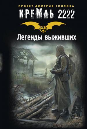 К Новому году Кремль разослал чиновникам сборник цитат Путина на 400 страницах - Цензор.НЕТ 9873