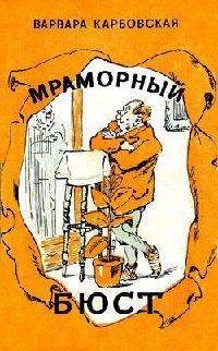 download Тайны древних русов