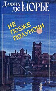 Крестный путь [The Way of the Cross]