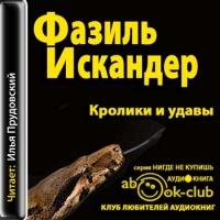Россия не понимает язык, на котором говорит Европейский союз: она пытается внедрять имперскую политику, - президент Парламентской ассамблеи ОБСЕ - Цензор.НЕТ 280