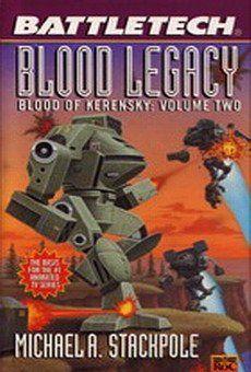 Кровь Керенского-2: Кровавое наследство