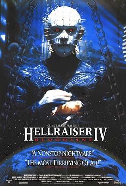 Кровные узы (Hellraiser: Bloodline) (ЛП)