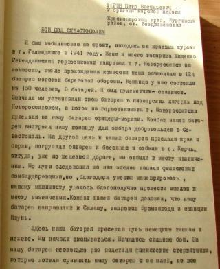 Крым 41-42. Загадки и мифы. 1 [calibre 1.40.0]