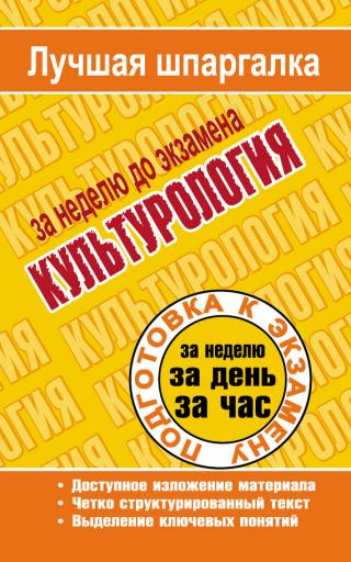 download Полимерные