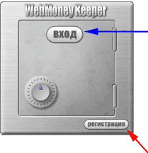 Курс обучения WebMoney