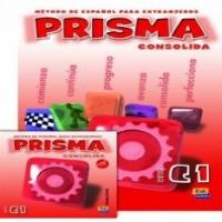 Курс Призма - испанский язык для иностранцев. Уровень С 1