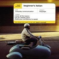 Курсы итальянского языка для начинающих