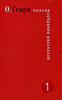 Квартал «Кирпичная пыль» [Brickdust Row]