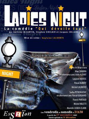 Ladie's Night [=Только для женщин]