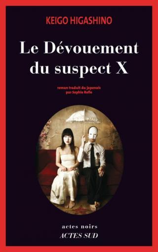 Le Dévouement Du Suspect X