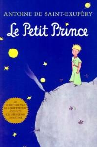 Le Petit Prince [с иллюстрациями]