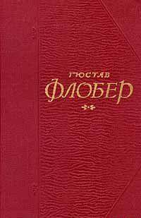 Легенда о св. Юлиане Странноприимце