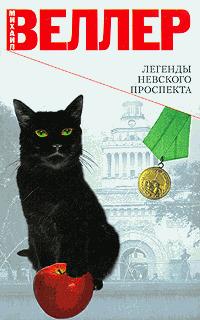 Легенда о теплоходе «Вера Артюхова»