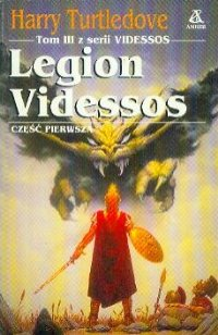 Legion Videssos [The Legion of Videssos - pl]