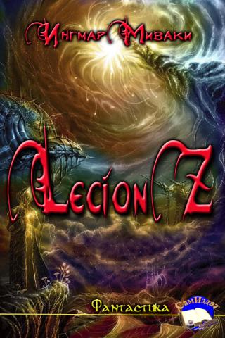 Legion Z