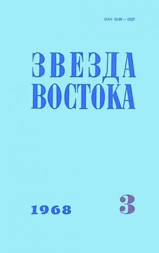 Лейтенант милиции Вязов. Книга 3. Остриё