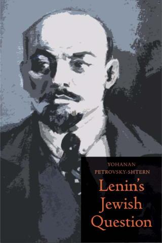 Lenin's Jewish Question