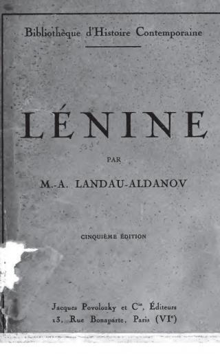 Ленин (американский вариант)