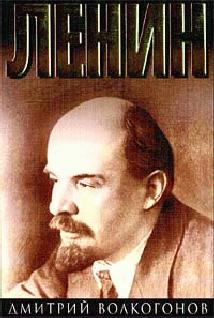 Ленин. Книга 1