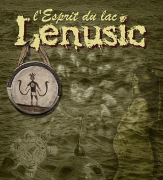 Ленусик