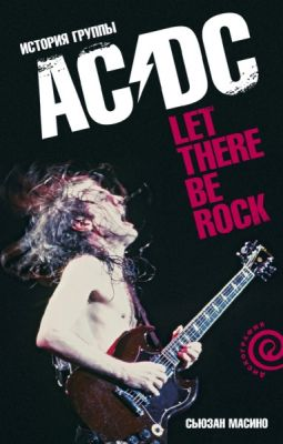 Let There Be Rock. История группы AC-DC