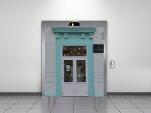 Лифт на вершину (СИ)