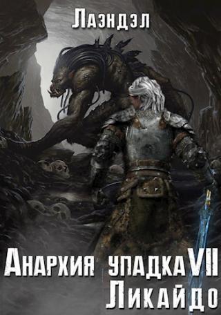 тимофей царенко утилизация