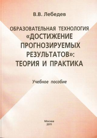 Литература (Учебное пособие для учащихся 10 класса средней школы в двух частях)