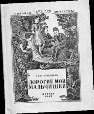 Литературная Газета  6409 ( № 12 2013)
